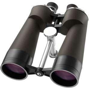Barska Cosmos Binocular